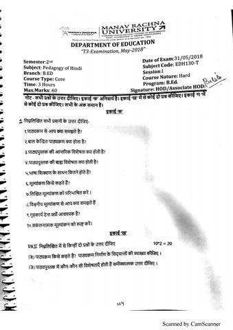 pedagogy-of-hindi by Manav Rachn University - issuu