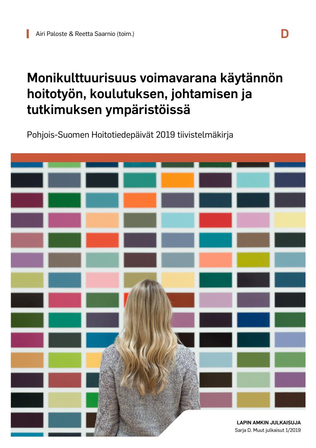 1st aika suku puoli video www nudeteengirls com