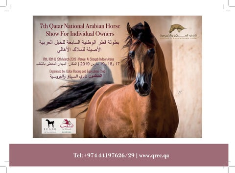 33824c0f4 7th Qatar National Arabian Horse Show for Individual Owners, 17-19 March  2019