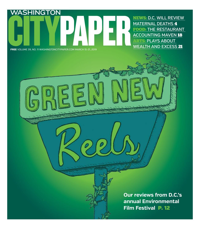 Washington City Paper (March 15, 2019) by Washington City