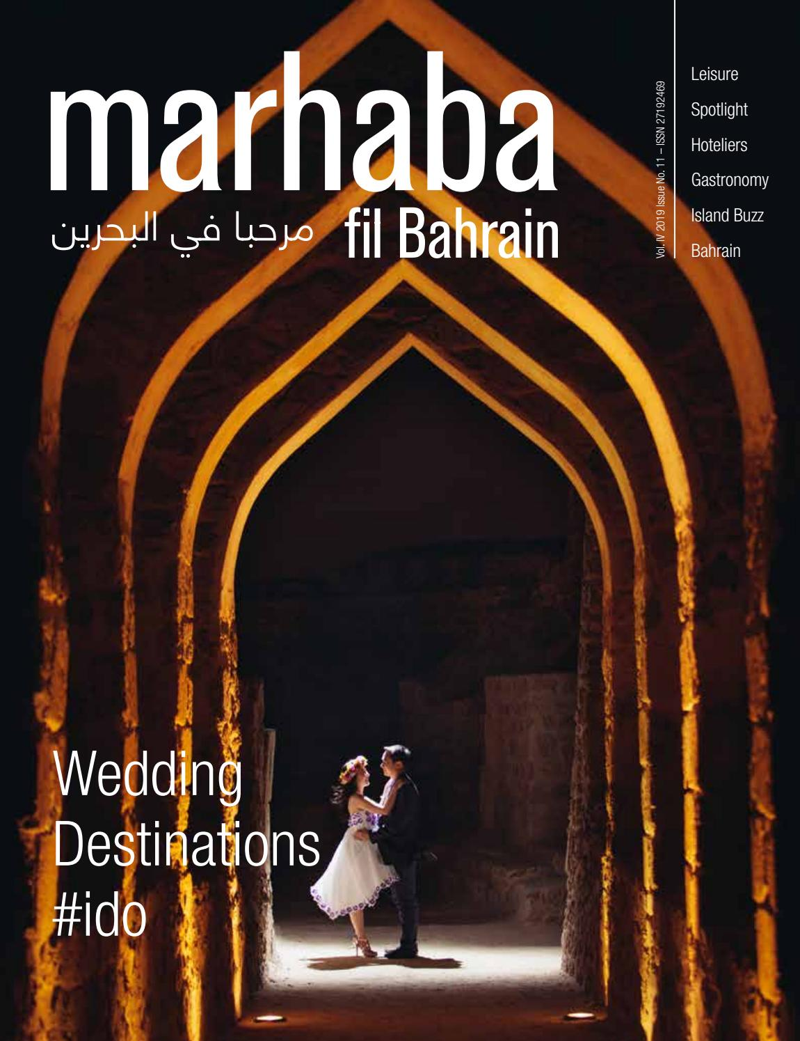 Marhaba fil Bahrain Issue 11 by Marhaba fil Bahrain - issuu