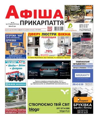 8e38b26b013491 Афіша Прикарпаття №10 by Olya Olya - issuu