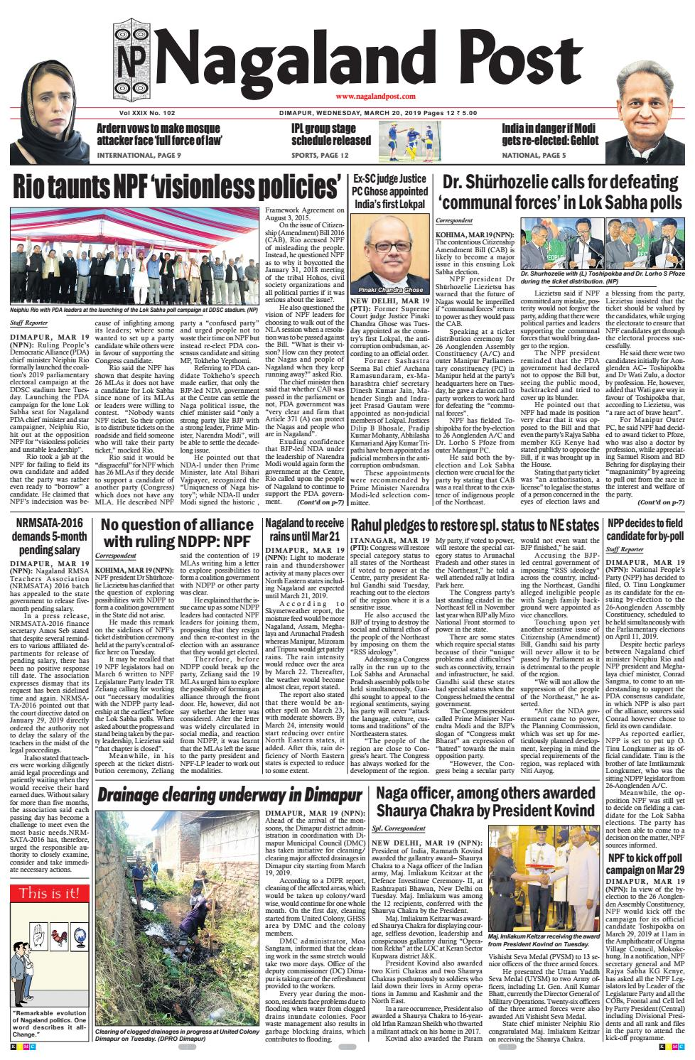 March 20, 2019 by Nagaland Post - issuu