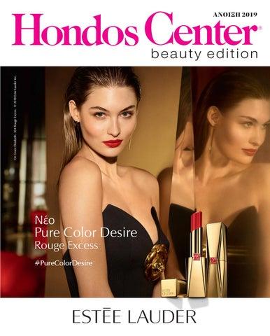 756ddde006 Hondos Center Magazine - XMAS 2018 special. by Hondos Center ...