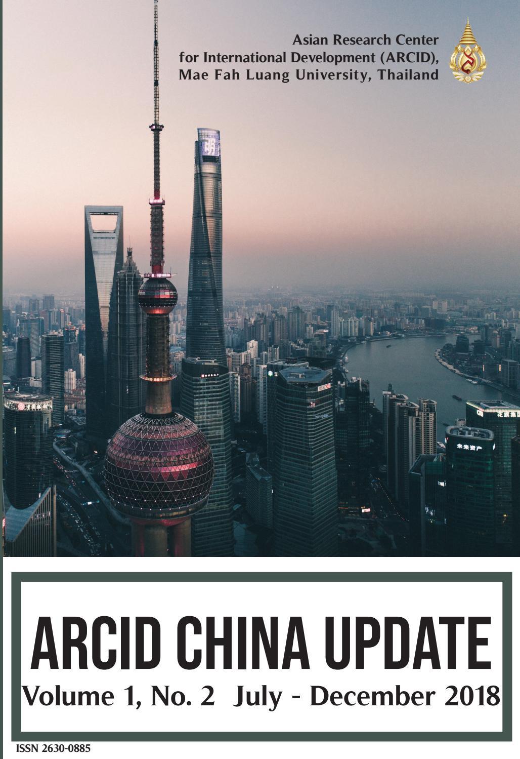 ARCID China Update Volume 1, No  2 by Mae Fah Luang University - issuu