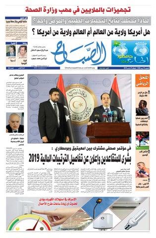 fab477fac كتاب الشاعر عدد 6 السنة 2015 by nasr sami - issuu