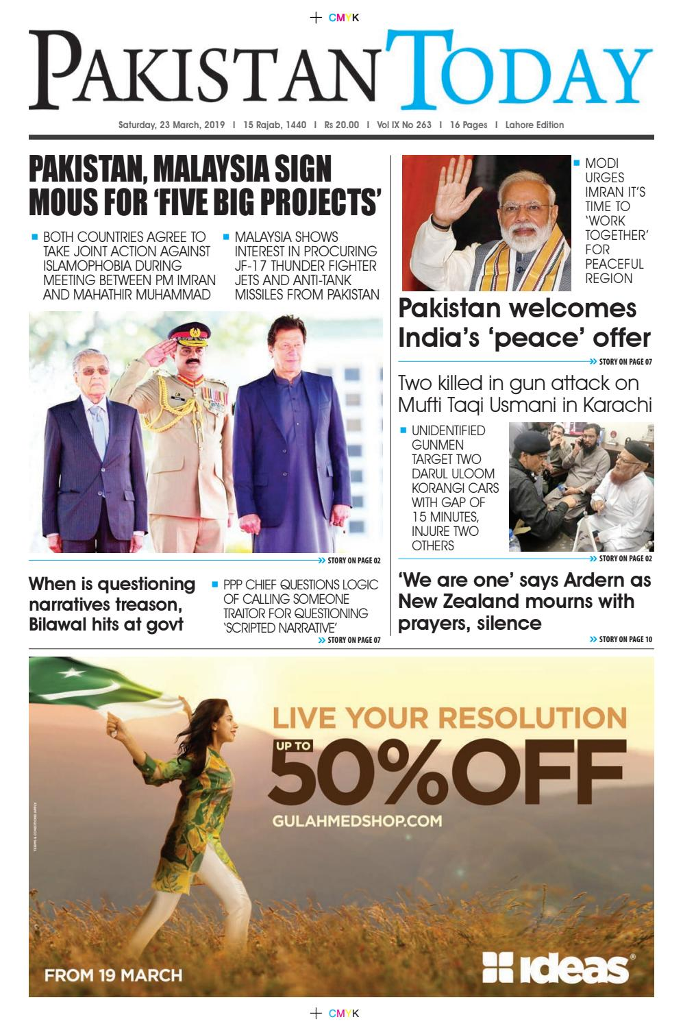 E-Paper PDF 23 March (LHR) by Pakistan Today - issuu