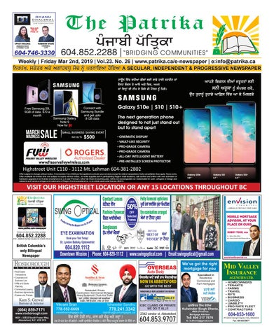March 22, 2019 by Punjabi Patrika Media Ltd  - issuu