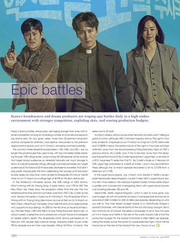 Page 18 of Korean drama's epic new battle