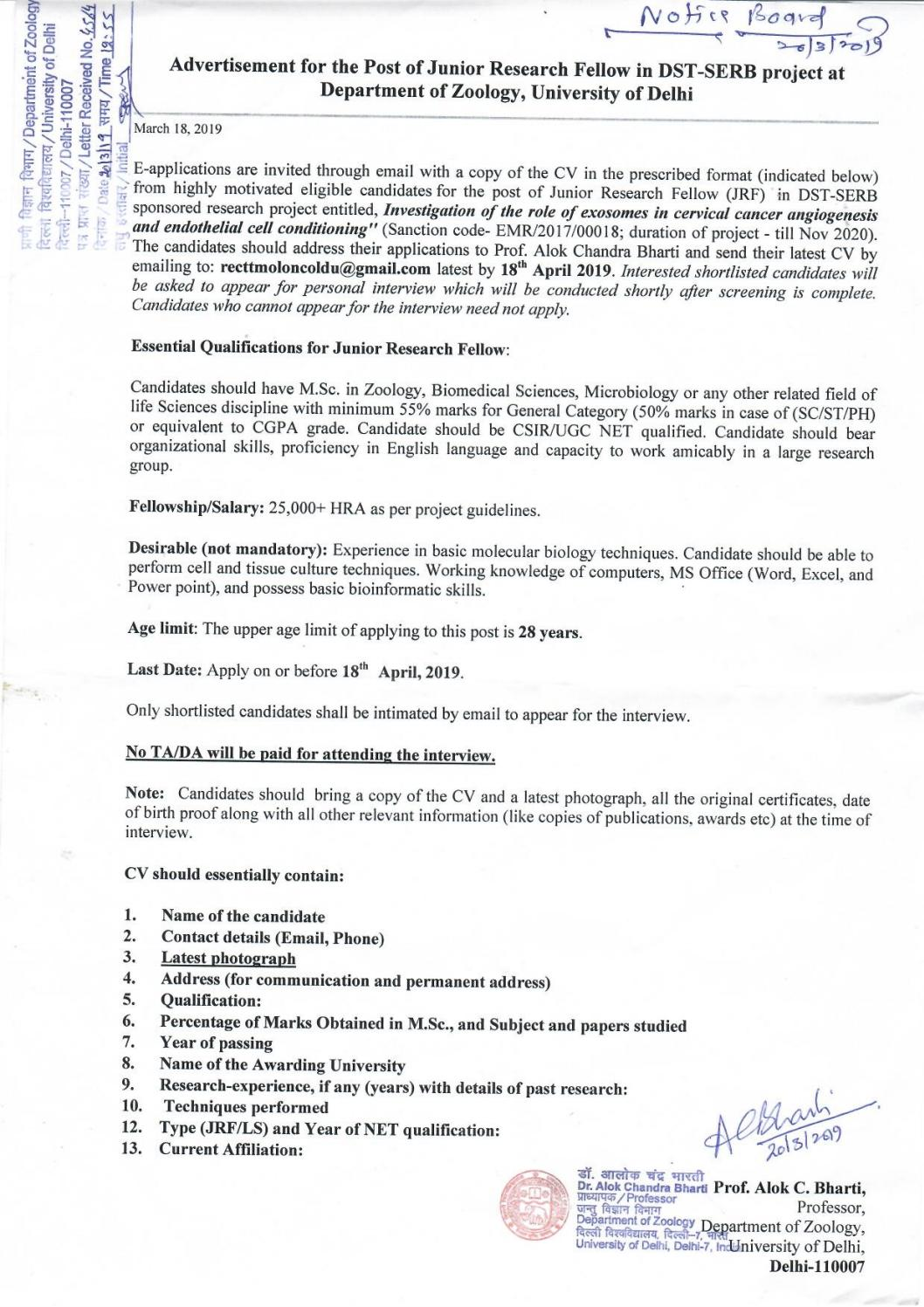 MSc Microbiology & Zoology JRF Post @ Delhi University by BioTecNika