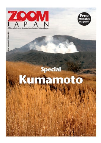 f669583f7 ZOOM JAPAN No.69 by A Concept Limited - issuu