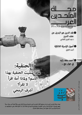 93ec3277e85b4 كتاب الأسرة في الإسلام ج1