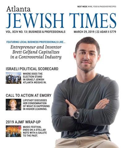 a5ce1b44830778 Atlanta Jewish Times