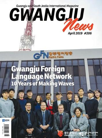 Adult Guide in Gwangju