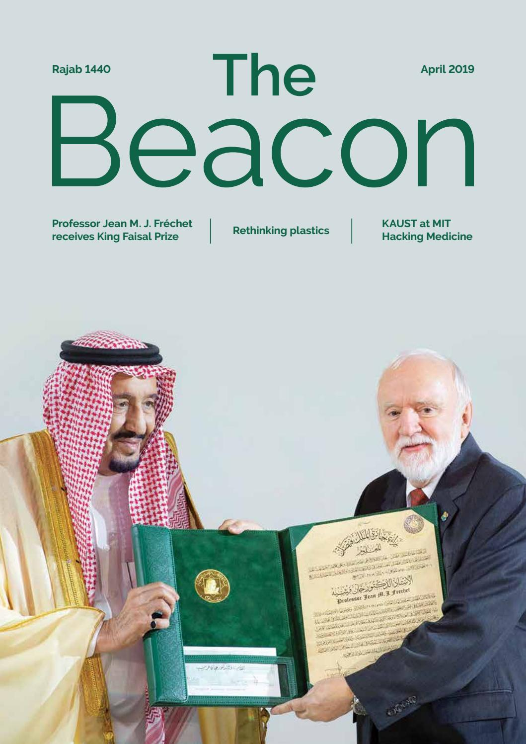11e691db0100f 2019 April Beacon by KAUST - issuu