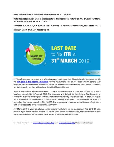 Last Date To File Income Tax Return For The A Y 2018 19 By