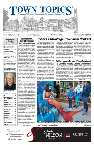 Ancor Coalition Urge Fda To Act On Banning Electronic Shock >> Town Topics Newspaper March 27 By Witherspoon Media Group Issuu