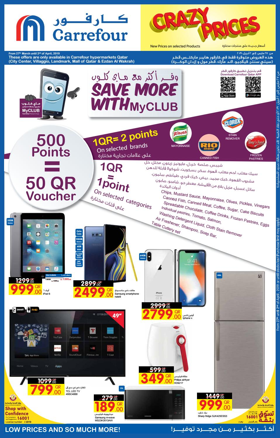 Carrefour Electronics Deal till 02-04 by Discounts Qatar - issuu