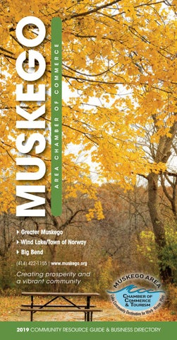 Muskego WI Digital Publication and Map - Town Square