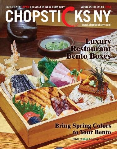 Chopsticks NY #144 April 2019 by Chopsticks NY - issuu