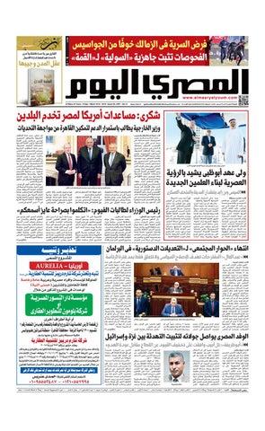 2ebb82e043f64 عدد الجمعة 29 3 2019 by Al Masry Media Corp - issuu