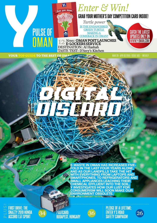 Y Magazine #563, March 28, 2019 by SABCO Press, Publishing