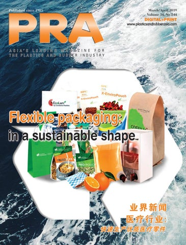 PRA March/April 2019 issue by Plastics & Rubber Asia - issuu