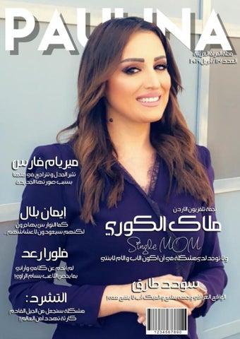 c6a0f7c04 مجلة الدوحة عدد 101 مارس 2016 by aldohamagazine - issuu