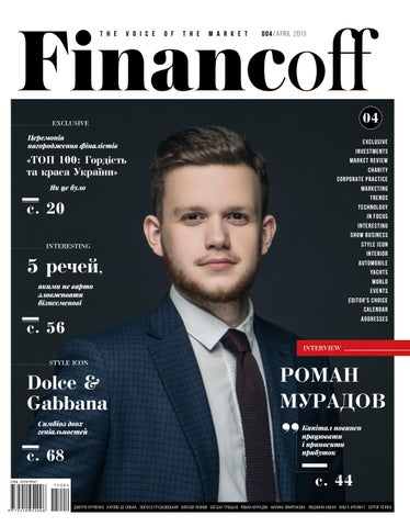 b747ad5f98c6f4 Журнал Financoff (Квітень - 2019) by Financoff - issuu