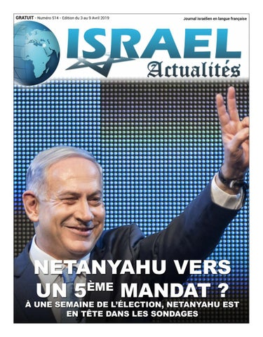 By Media Israël Associés N°514 Epsilon Issuu Actualités KJTF1cl3