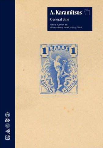 Facsimile Book Of Hours 1505 Use Of Rome