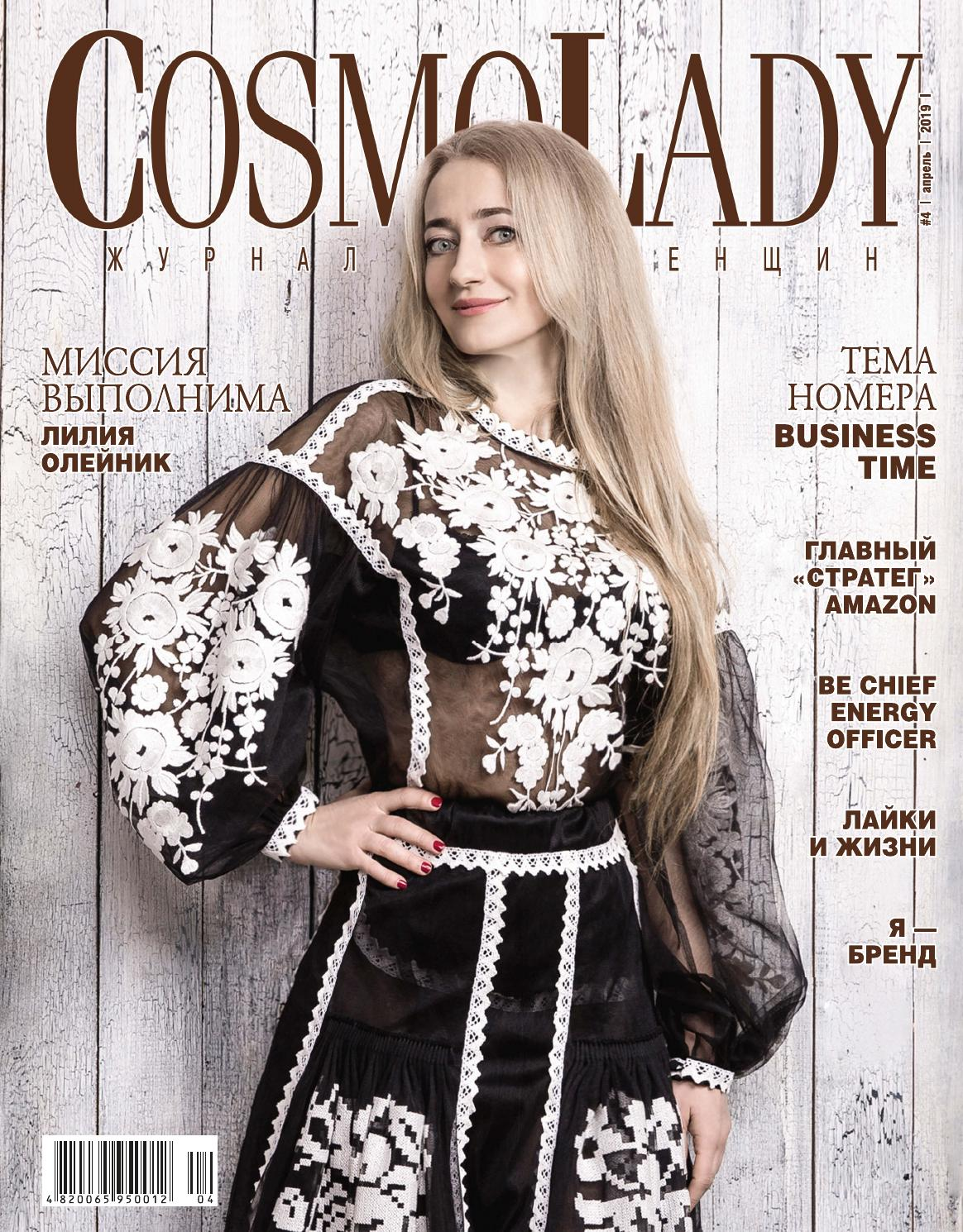 570127d508909 Cosmo Lady 042019 by cosmolady - issuu