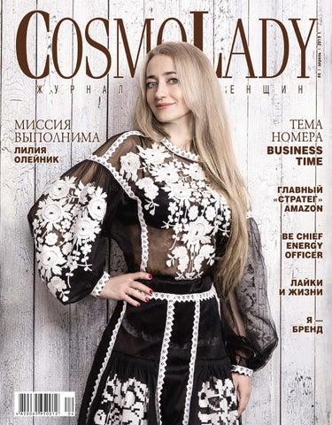 97a55b2abf6 Cosmo Lady 042019 by cosmolady - issuu