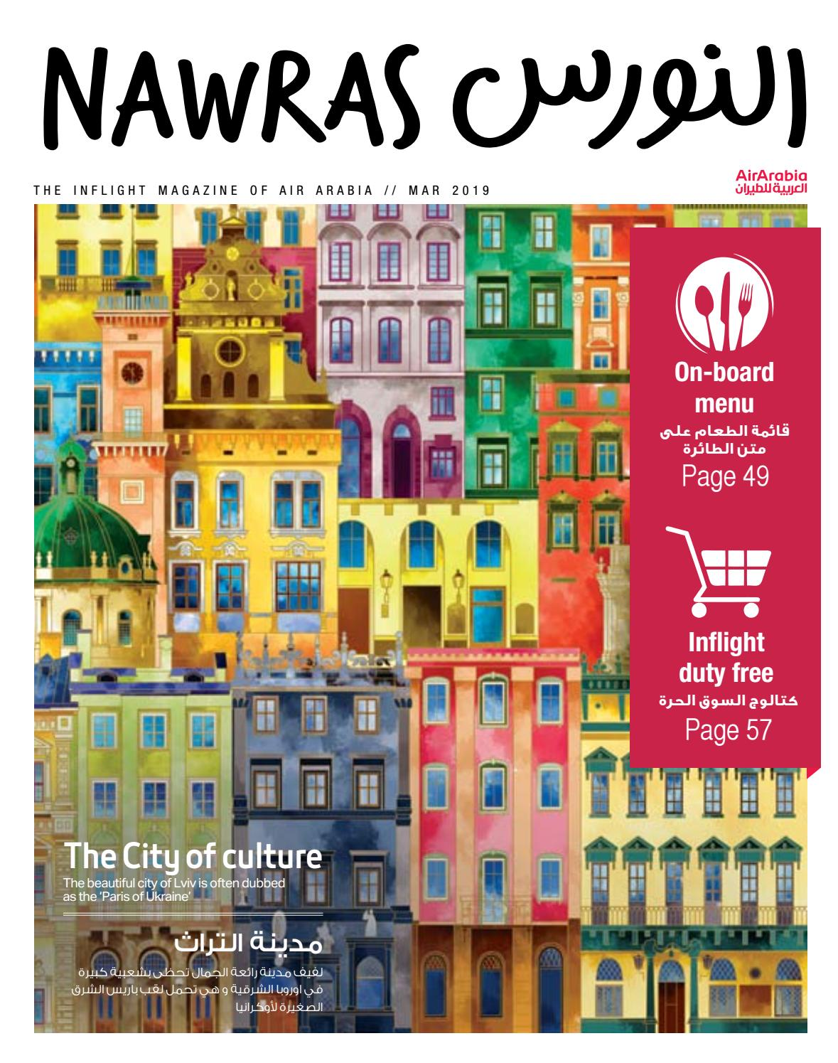 6e9941b0a64e3 Nawras Sharjah Edition March 2019 by Maxposure Media Group Pvt Ltd - issuu