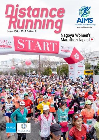 Distance Running 2019 Edition 2 by Distance Running - issuu