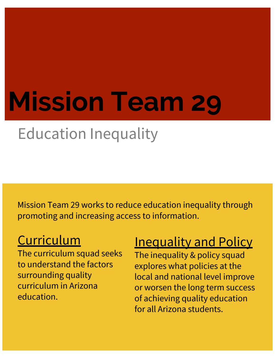 social factors affecting education policy