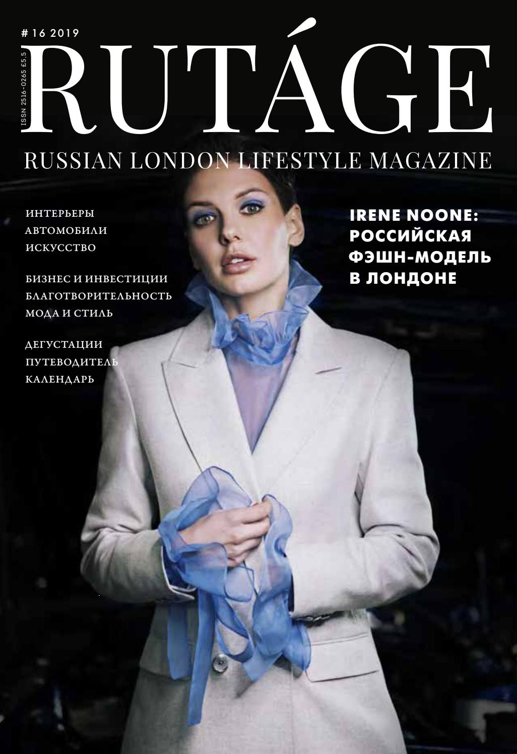 d8af45a8765 RUTÁGE  16 - Russian London Lifestyle Magazine by Rutage - issuu