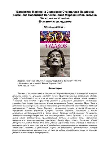 Обнаженная Светлана Немировская Развлекает Клиента В Бассейне – Агент Национальной Безопасности (199