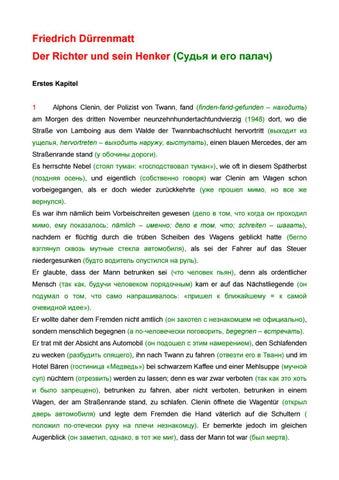 Pflichtbewusst Weißrussland 259 kompl.ausg. Gestempelt 1998 Europa Seien Sie Freundlich Im Gebrauch