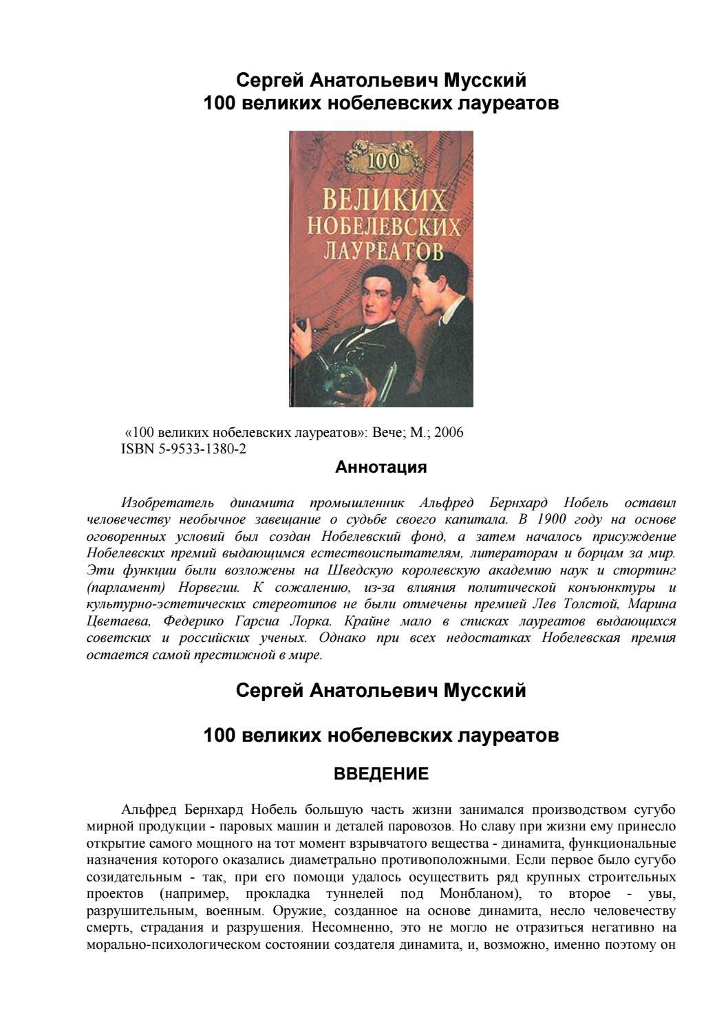 Многофункциональный миграционный центр город москвы узнат готова патент