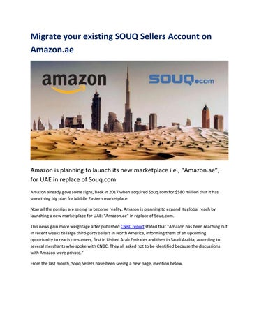 MIGRATE YOUR EXISTING SOUQ SELLERS ACCOUNT ON AMAZON AE by
