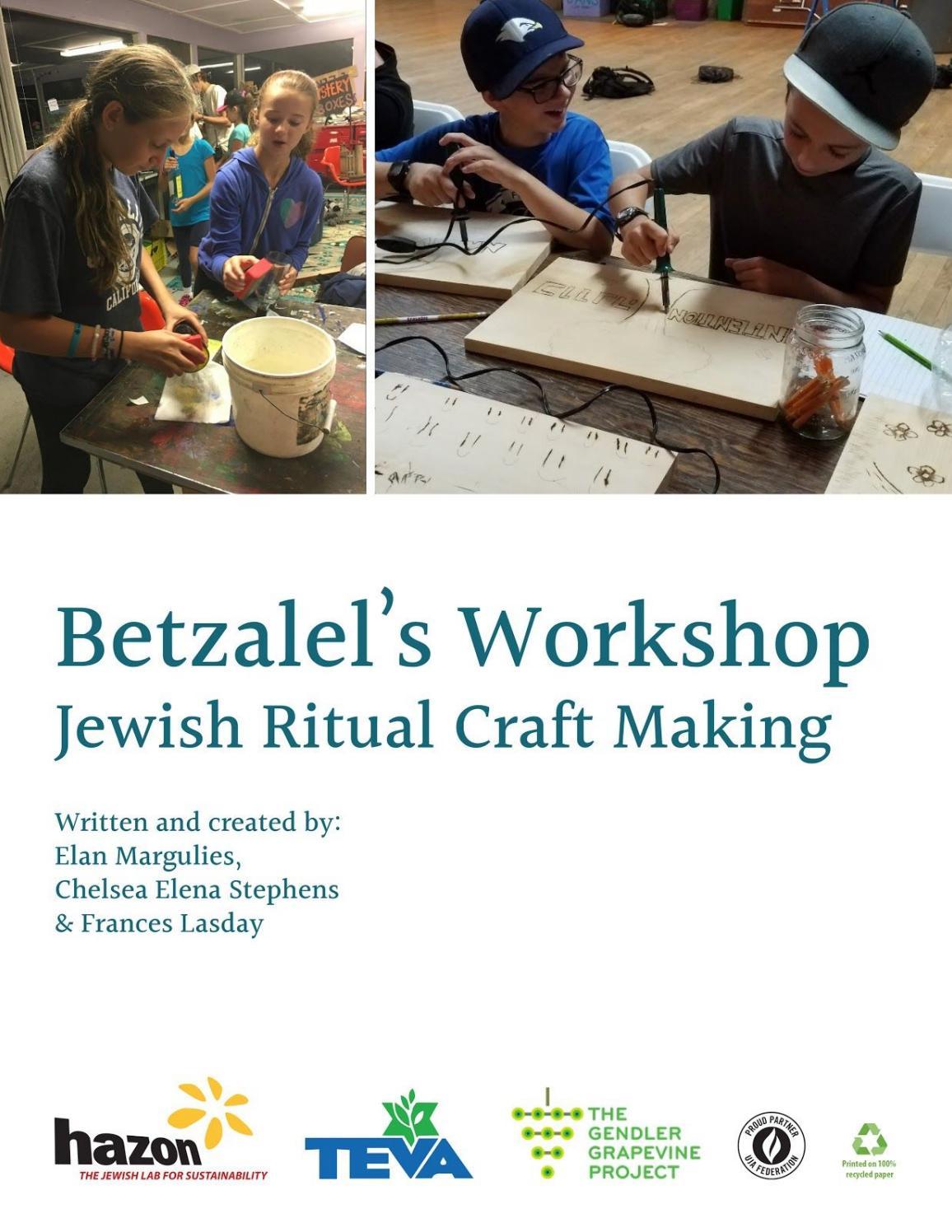 Betzalel's Workshop by Hazon - issuu