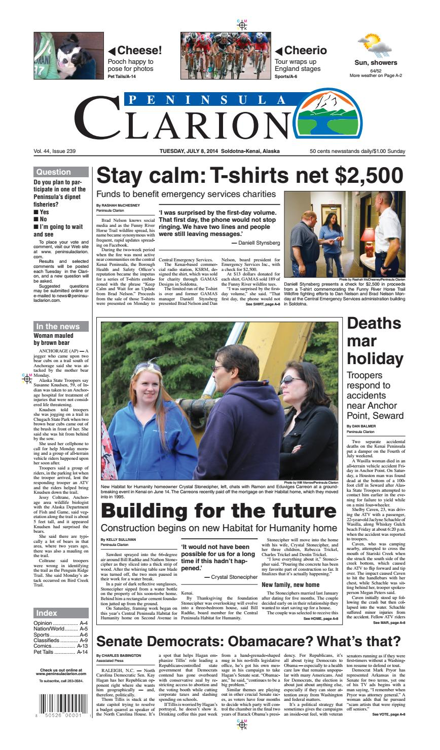 mpls office workers battle for best holiday cubicle.htm peninsula clarion  july 08  2014 by sound publishing issuu  peninsula clarion  july 08  2014 by
