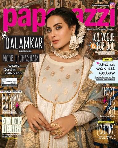 2062942f73 Pakistan Today Paperazzi Issue 293 April 14, 2019 Cover - Qalamkar