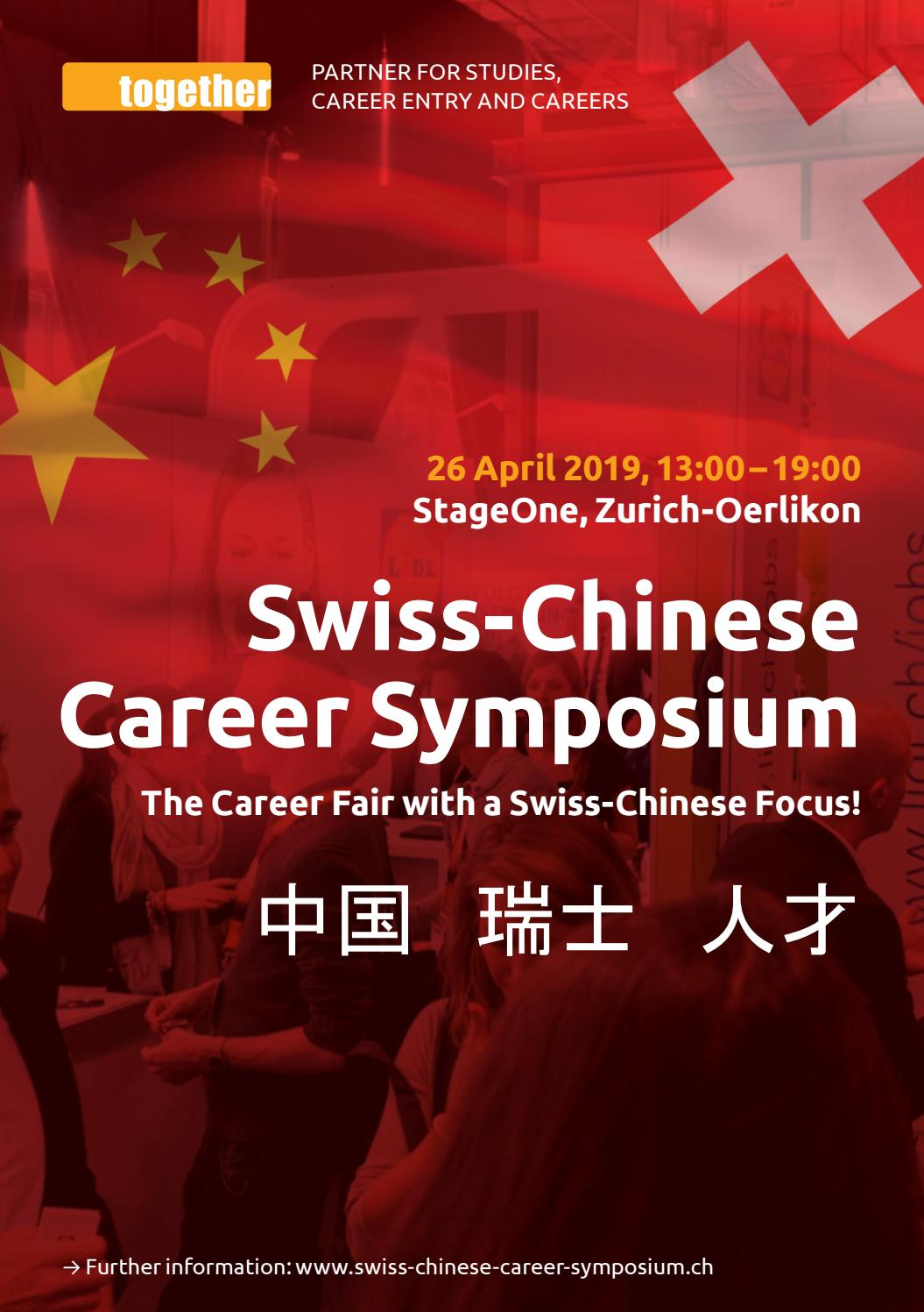 Swiss-Chinese Career Symposium 2019 by together ag - issuu