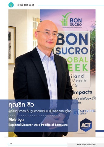 Page 30 of Bonsucro Seeks to Push Thailand's Sugar Industry towards Sustainability
