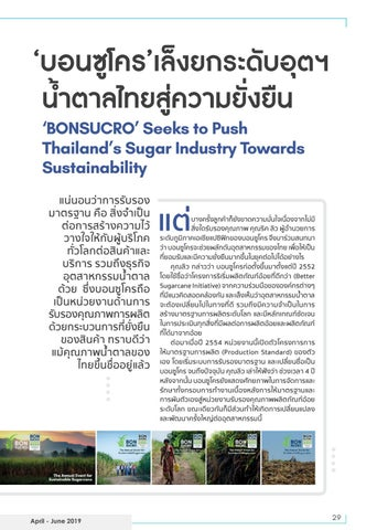 Page 31 of Bonsucro Seeks to Push Thailand's Sugar Industry towards Sustainability