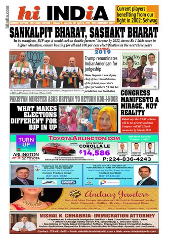 india abroad spiritual havens by india abroad issuu6590655 John Lennon T Shirts Australia #5