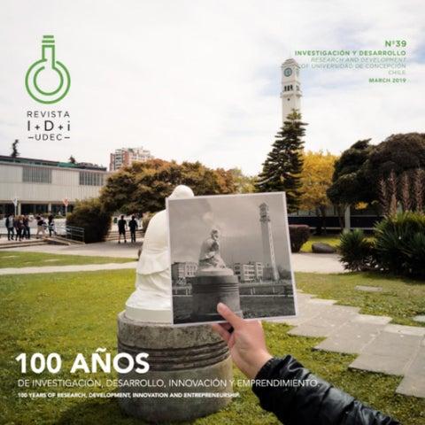 Del otro lado del sol. Acoso y destrucción en la universidad. (Spanish Edition)
