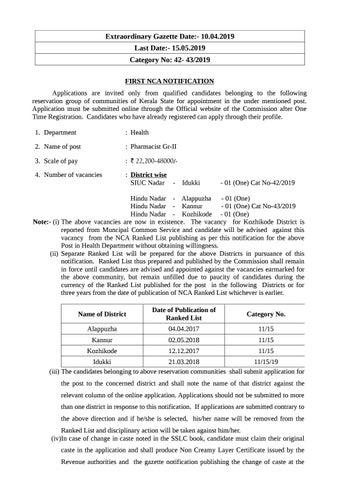 Govt Jobs: Pharmacist Job Opening at Kerela Public Service